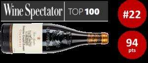 Gigondas Domaine Grand Romane Top 100 Wine Spectator